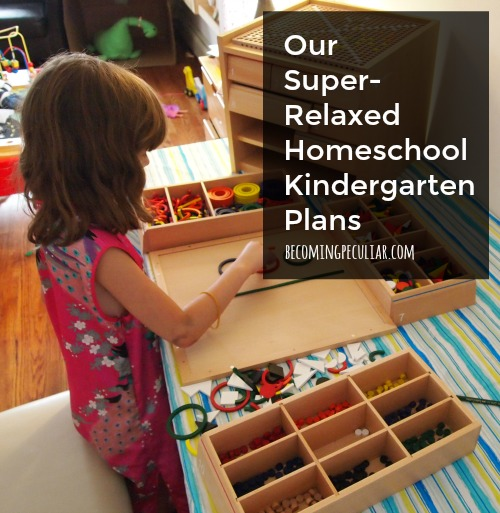 Resources and inspiration for a relaxed homeschool kindergarten year